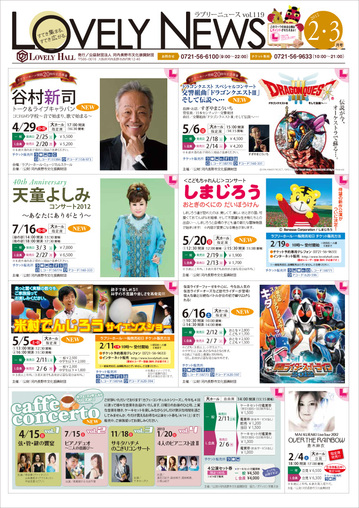 news119_01.jpg