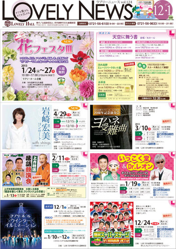 news124.jpg