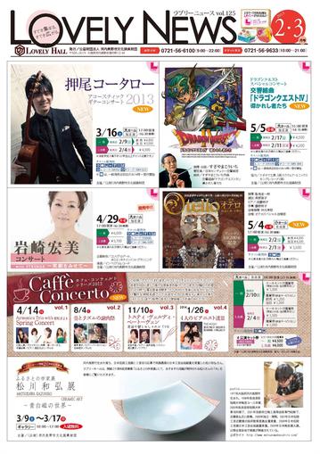 lovely-news125.jpg
