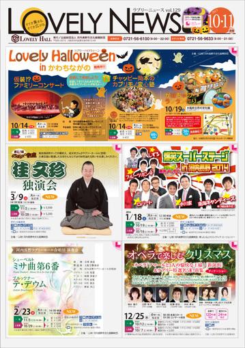 1310_news.jpg