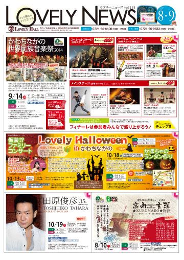 news134.jpg
