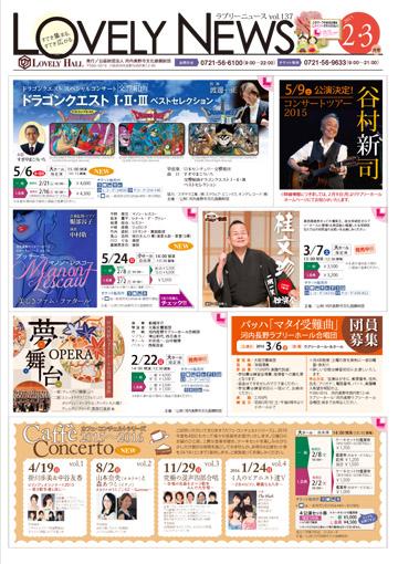 news201502.jpg