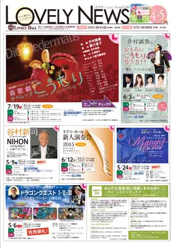 1503_news138.jpg