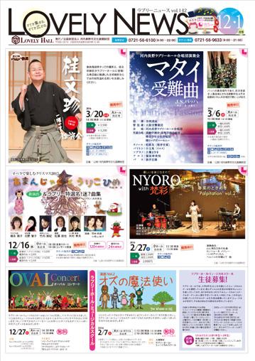 151119_lovely news142_01.jpg