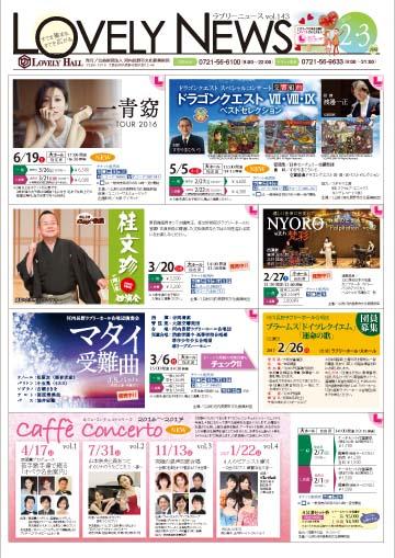 news143.jpg