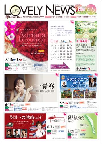 news144.jpg