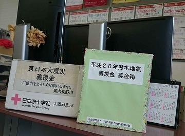 s-kumamoto1.jpg