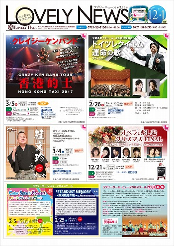 s-news148.jpg