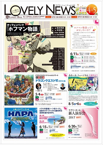 news150_01.jpg