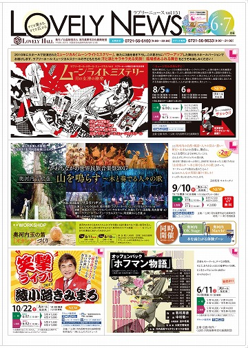 news151_01.jpg